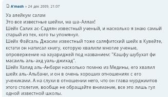дуа кунут текст на русском
